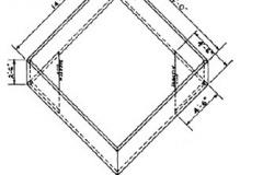 armitage-ringo-diagrama